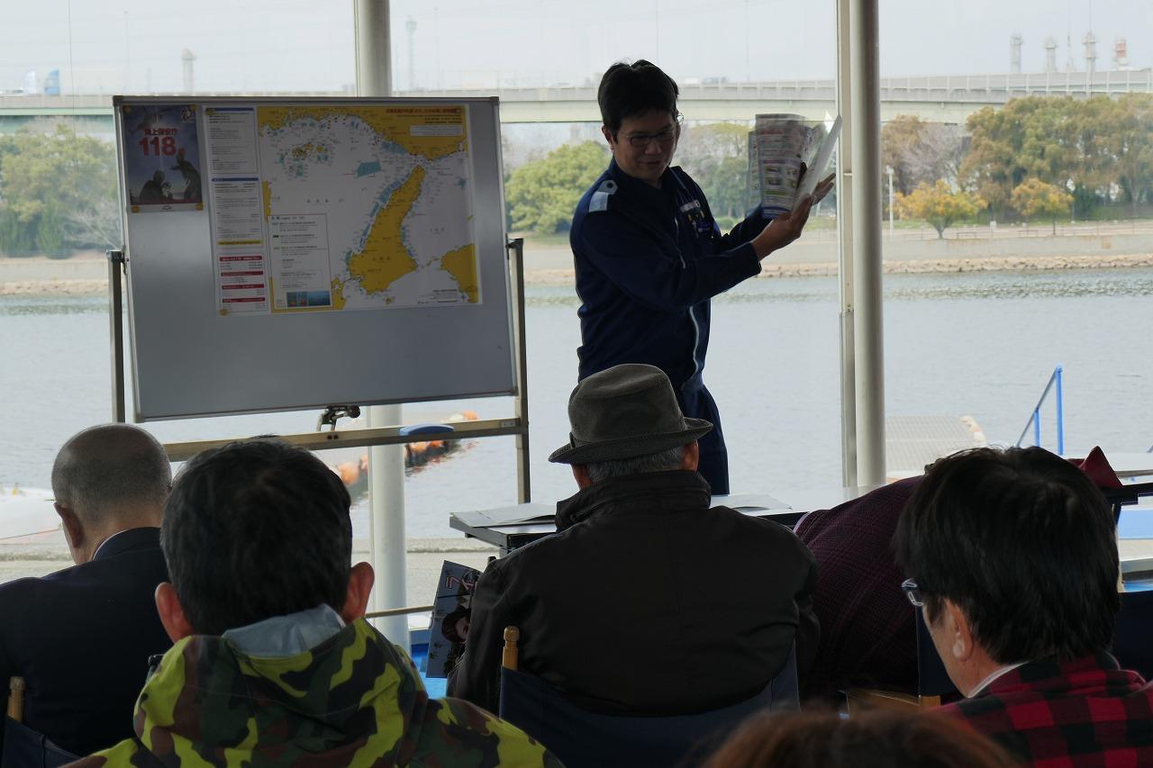 高石水上署署員の水路当安全の説明